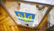 Оприлюднено остаточні дані екзит-полу: за кого проголосувала більшість українців
