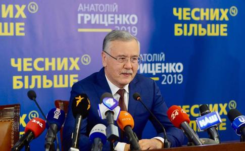 Гриценко заявив, що за жодних умов не проголосує за Порошенка у другому турі виборів