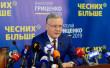 Гриценко заявив, що за жодних умов не проголосує за Порошенка