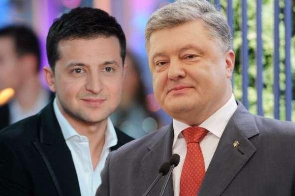 """Зеленський та Порошенко назвали один одного """"маріонетками"""""""