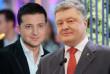 Зеленський та Порошенко вже встигли обізвати один одного
