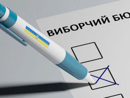 Як голосували і кого підтримали українці за кордоном: відомі результати