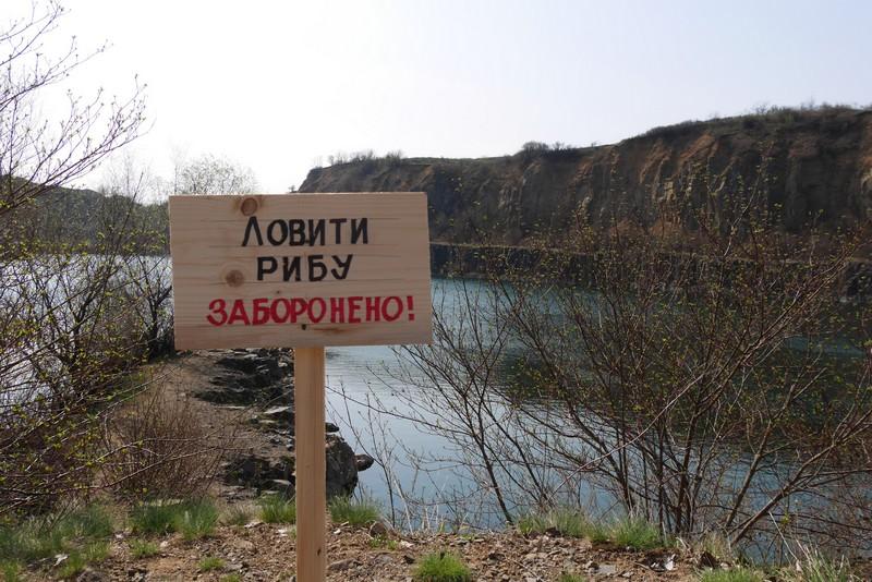 В Україні стартувала нерестова заборона на вилов риби