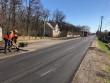 На Закарпатті ремонтують міжнародну трасу