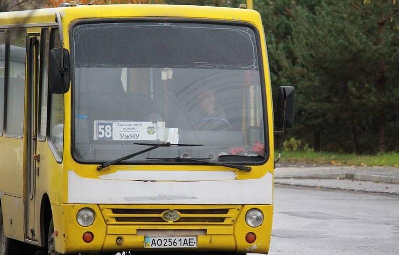 В Ужгороді у квітні проводитимуть моніторинг перевезень