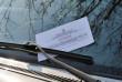 На лобовому склі залишали попередження: що сьогодні робили муніципали в Ужгороді