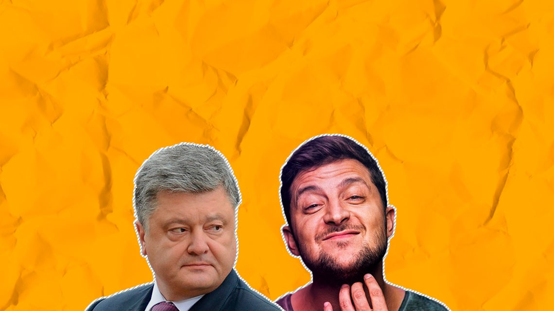 """Дебати між Петром Порошенком і Володимиром Зеленським на НСК """"Олімпійський"""""""
