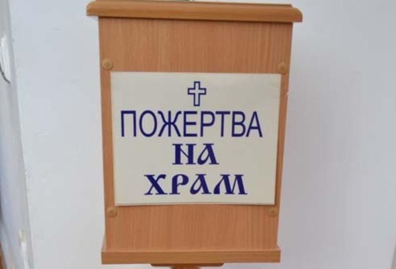 На Благовіщення чоловік із Ужгорода скоїв ганебний злочин у храмі в Дрогобицькому районі