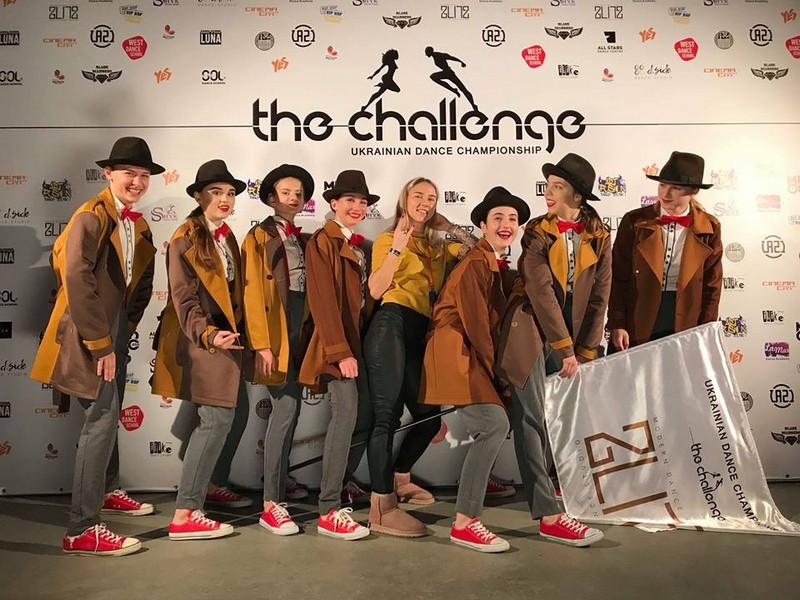 В Ужгороді 12-14 квітня відбудеться танцювальний фестиваль Get2Groove