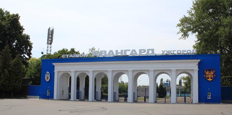 """13 квітня в Ужгороді відкриють реконструйований стадіон """"Авангард"""""""