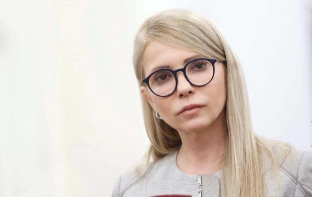Тимошенко записала неочікуване відеозвернення до Порошенка і Зеленського після їх сварки на каналі 1+1