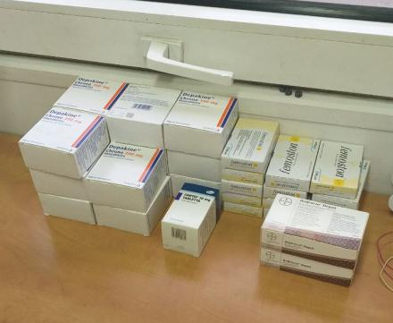 На митному посту «Ужгород» вилучено понад 5000 пігулок, що містять психотропи