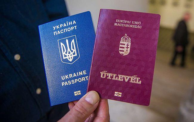 У місті Ніредьгаза, що в Угорщині, засудили півсотні українців, які мали угорський паспорт