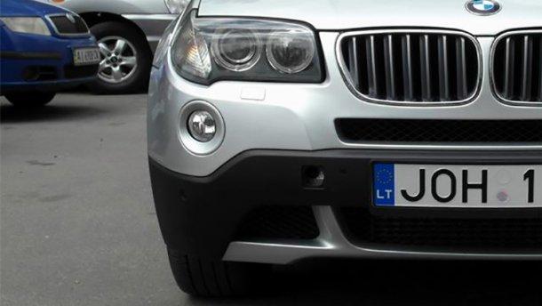 """Юрист розповів, що чекає на власників авто на """"єврономерах"""" після 25 травня"""