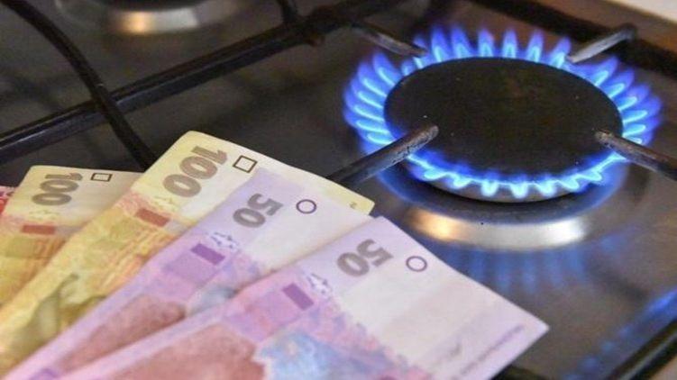 Закарпатці можуть погасити борг за газ частинами, – Закарпатгаз Збут