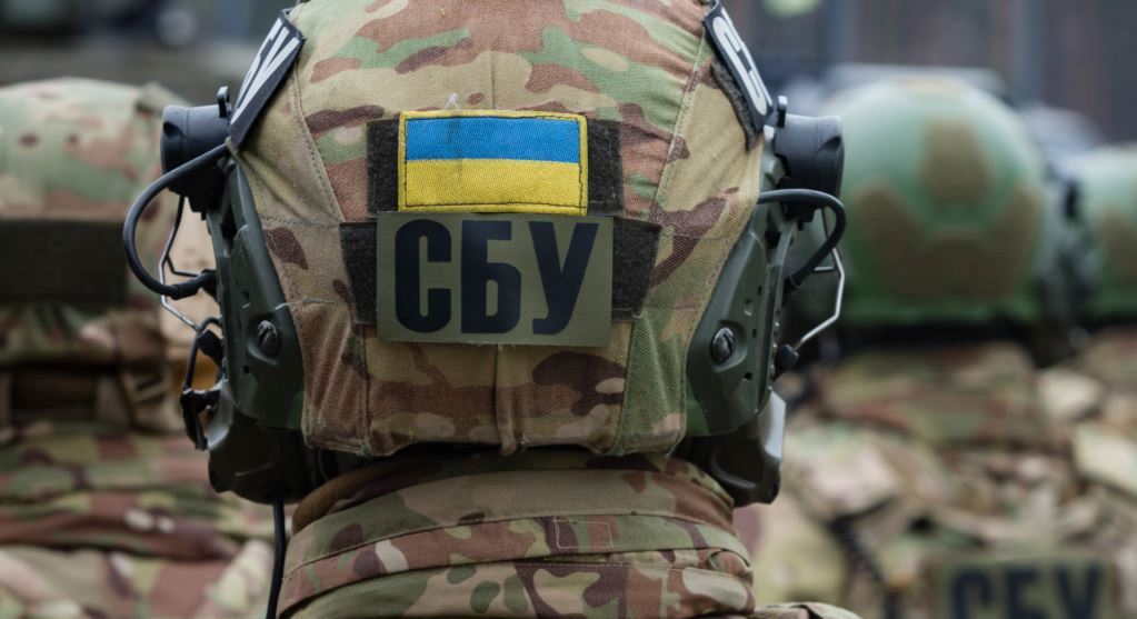 СБУ закликає мешканців та гостей Закарпатської області бути пильними