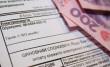 З 1 травня зміняться правила оплати