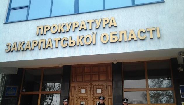 Прокуратура Закарпатської області оскаржує вирок Мукачівського міськрайонного суду стосовно 22-річного мукачівця