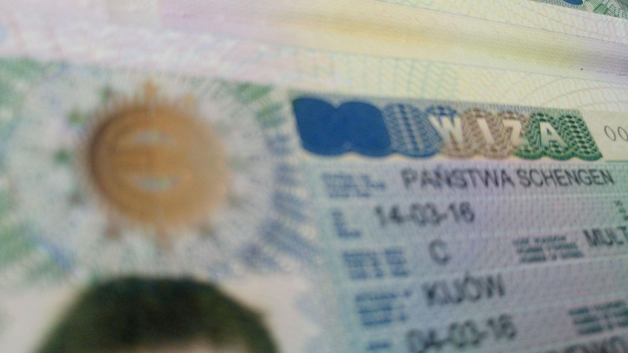 Нові правила видачі віз для короткотермінового перебування громадян третіх країн у Шенгенській зоні