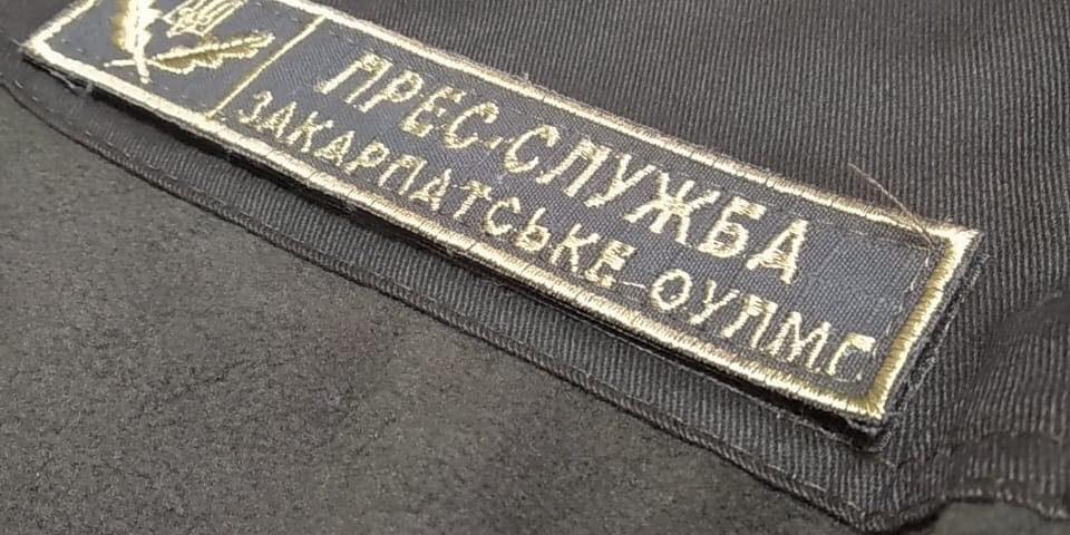 Лісівникам презентували уніформу нового зразка