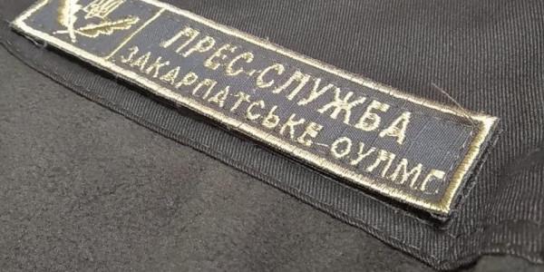 Закарпатські лісівники отримали уніформу нового зразка