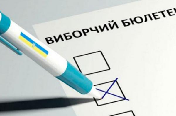Як в Ужгороді триває підготовка до виборів