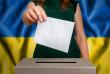 Голосування на окрузі із центром у Тячеві розпочалось вчасно і без порушень