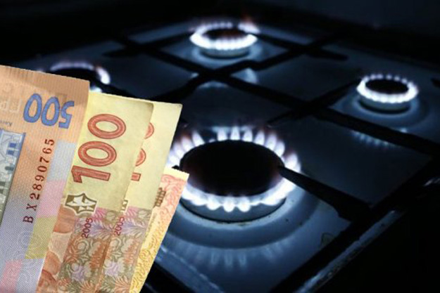 """""""Нафтогаз"""" погодився зменшити ціну на газ із травня"""