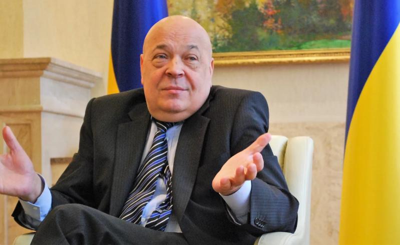 Геннадій Москаль подав заяву про звільнення з посади голови Закарпатської облдержадміністрації