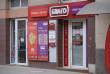 У Мукачеві демонтують ще 9 об'єктів зовнішньої реклами