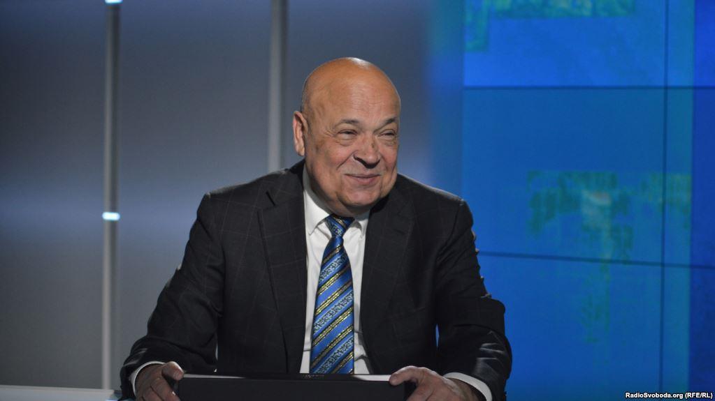 Геннадій Москаль буде балотуватись у народні депутати