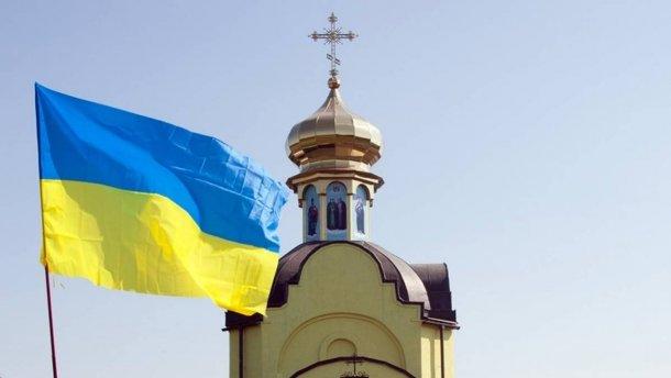 У Вилку, що на Виноградівщині, 70 парафіян створили парафію Православної Церкви України