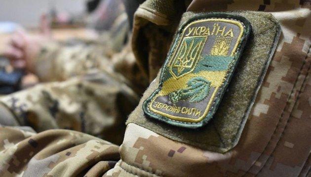 З Ужгорода на строкову службу 23 квітня відправили 42 призовників