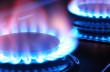 Газ із травня не подорожчає, а навпаки – стане дешевшим. Уряд домігся від «Нафтогазу» зниження ціни на 300 грн.