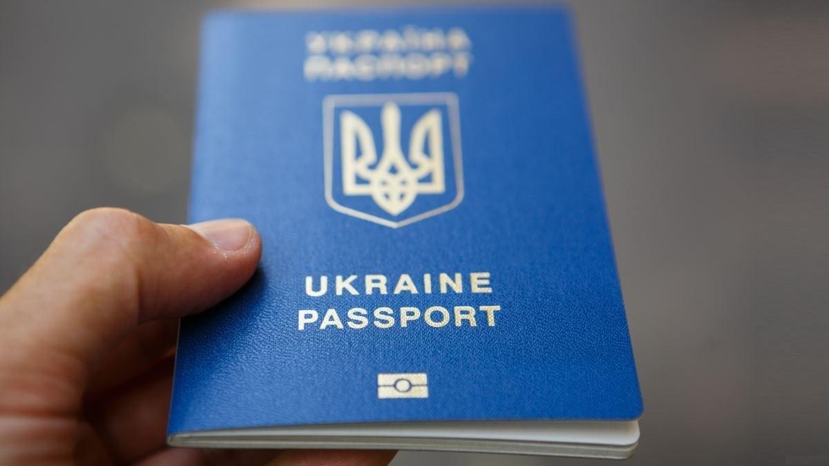 Вартість закордонного паспорта з 1 липня 2019 року зросте