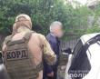 В області затримали кримінального авторитета