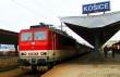 Відомо, коли почне курсувати потяг сполученням Мукачево – Кошице