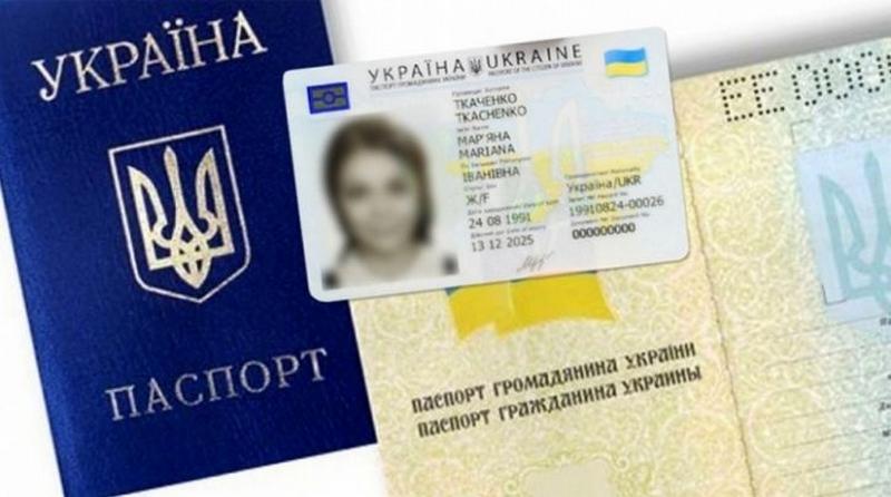 Відомо, скільки коштуватиме оформлення закордонних паспортів та ID-карт в Україні