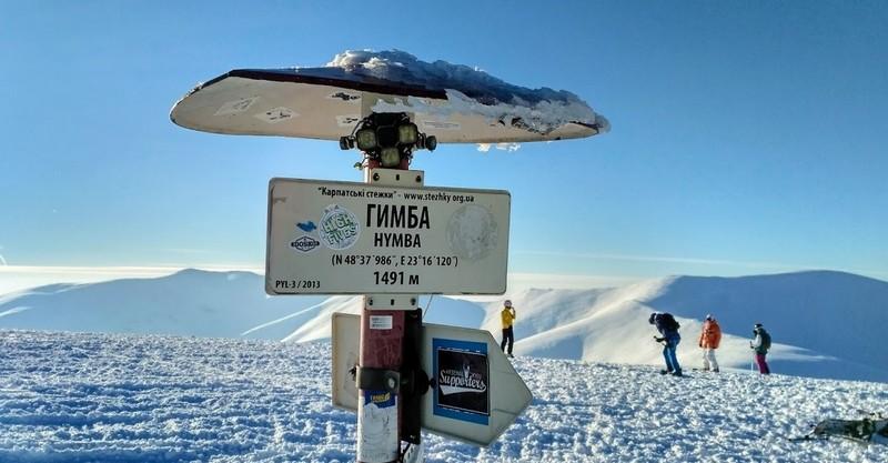 В районі гори Гимба вчора заблукав турист із Дніпропетровської області. Його досі не знайшли