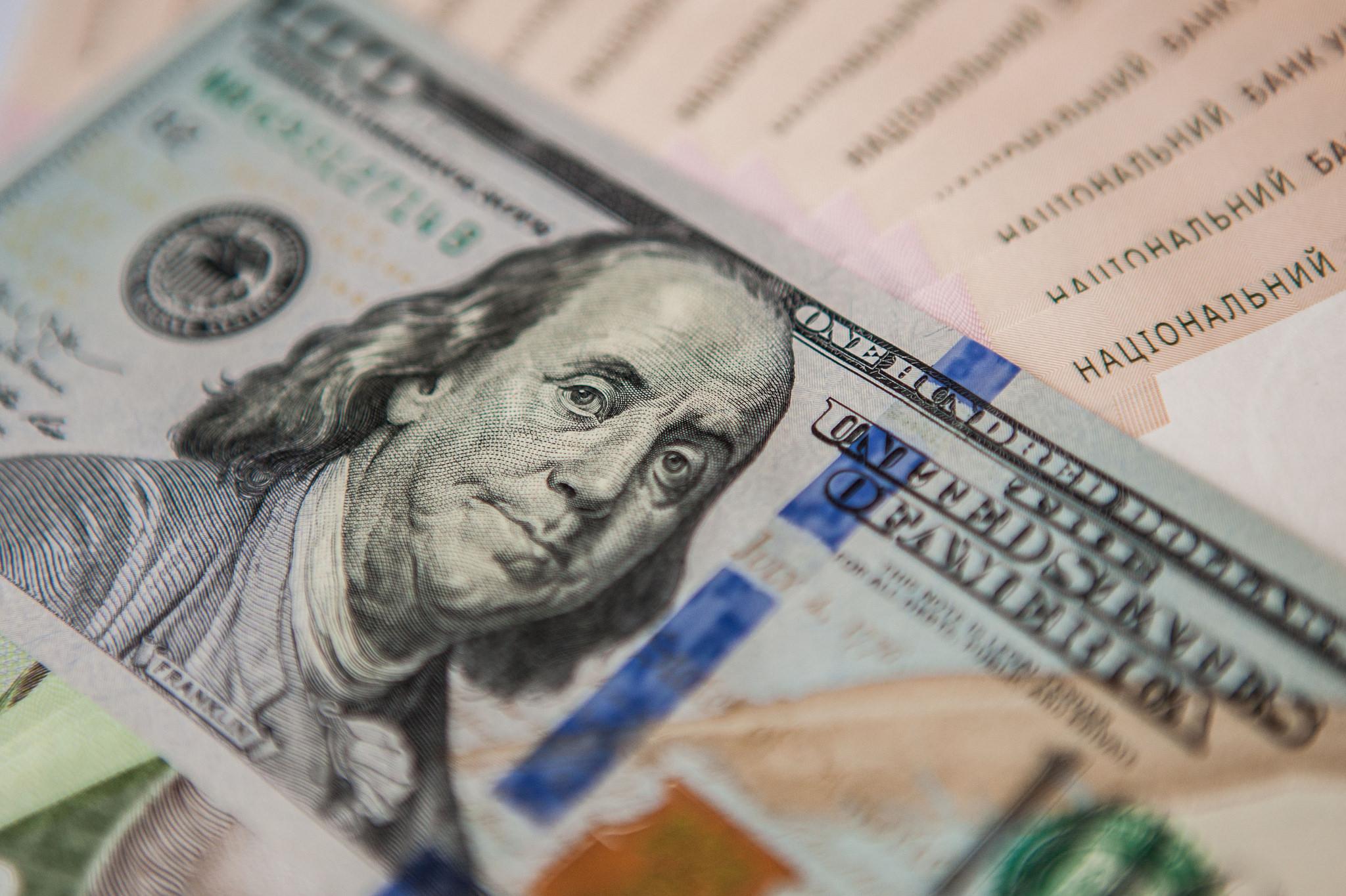 Курс долара до кінця 2019 року