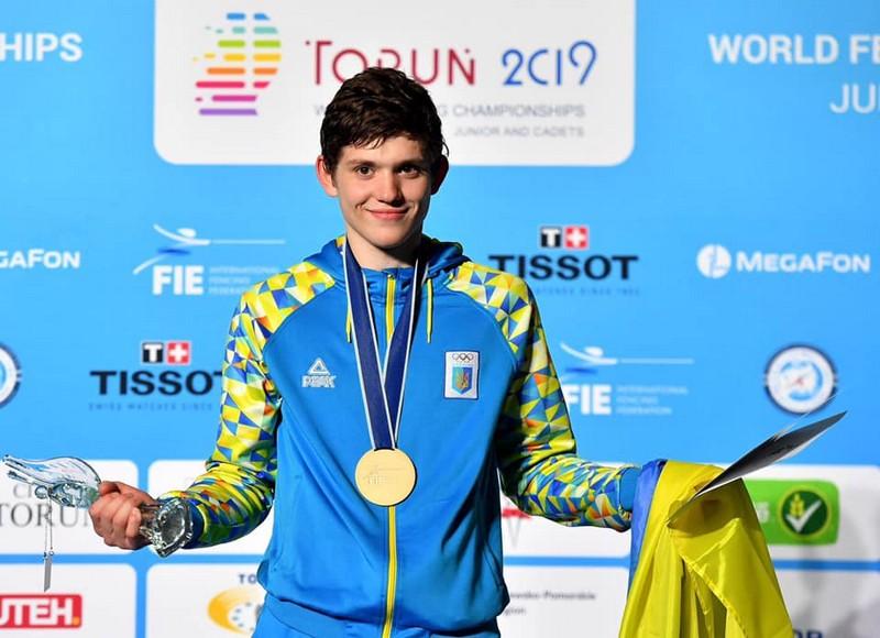 Українець Василь Гумен розповів, як став чемпіоном світу з фехтування на шаблях серед кадетів