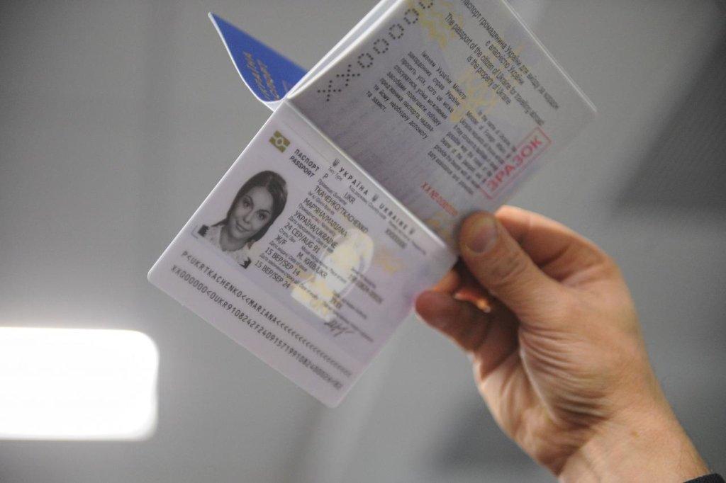"""2 травня відновив свою роботу """"Паспортний сервіс"""""""