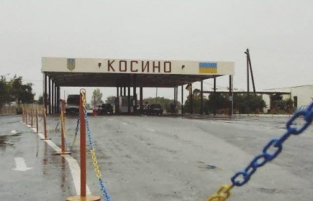Українцям радять не перетинати кордон через КПП Косино з 2 по 4 травня
