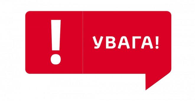 Прикордонники звернулися до українців із важливим повідомленням