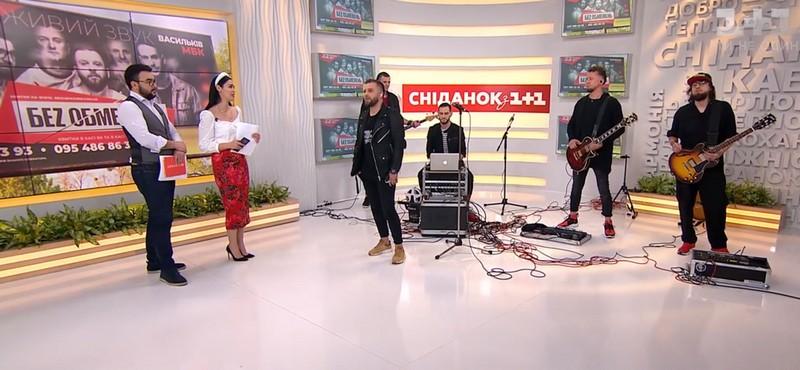 """Український рок-гурт """"Без обмежень"""" вранці завітав на """"Сніданок з 1+1"""""""