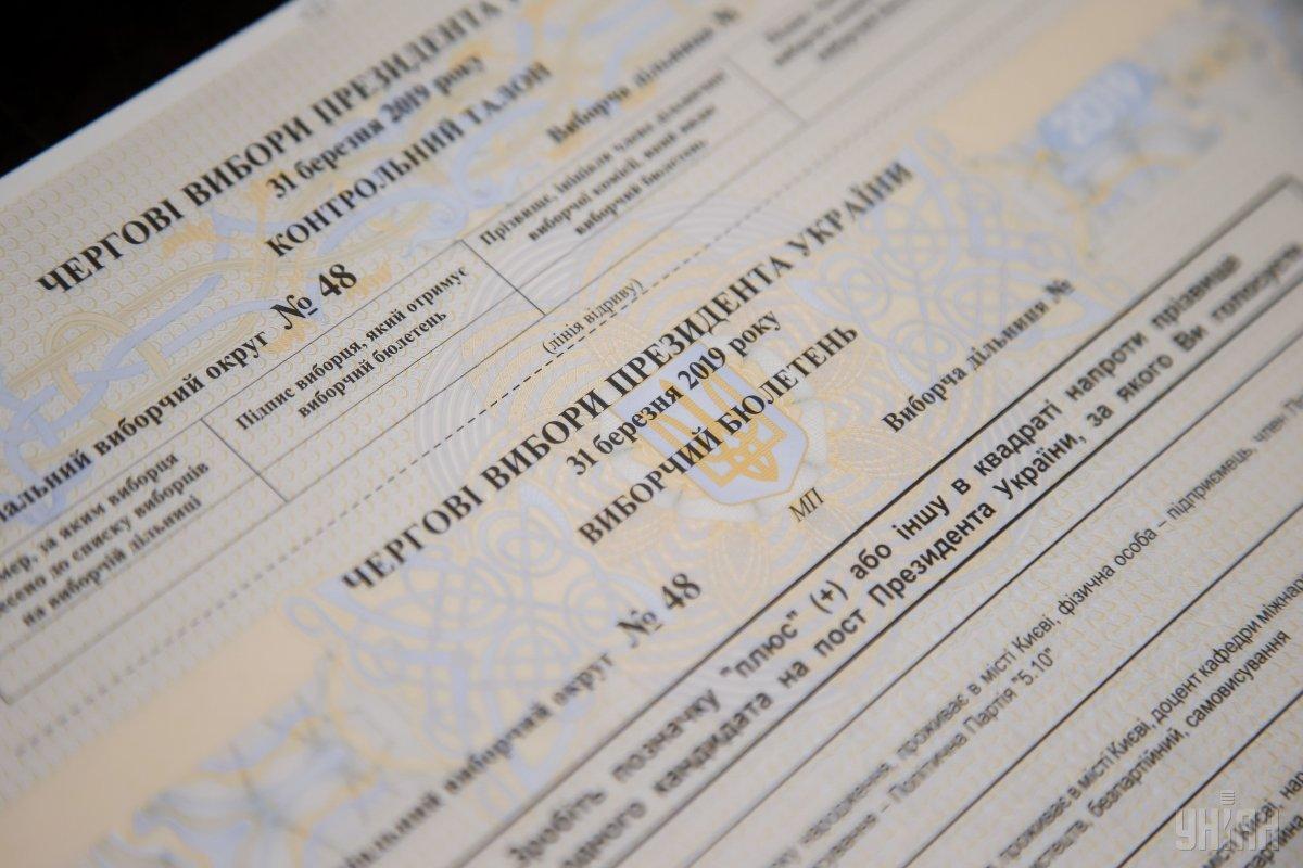 Прокуратура скерувала до суду обвинувальний акт стосовно голови місцевої ДВК, яка незаконно видала бюлетень для голосування