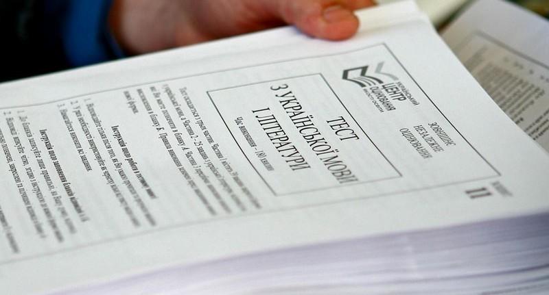 ЗНО 2019: коли в Україні розпочнеться тестування та коли будуть відомі результати