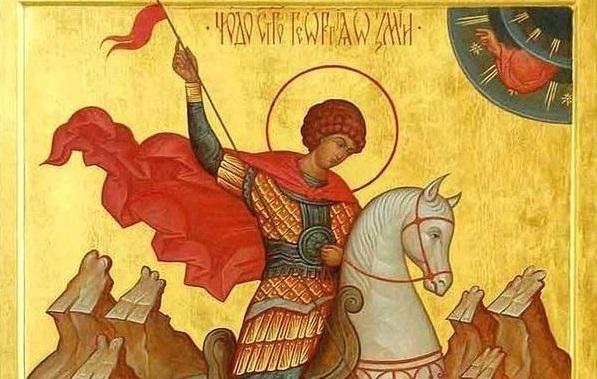 День святого Юрія: традиції свята та що сьогодні не варто робити