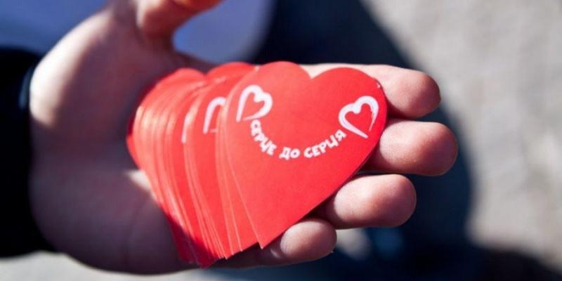 У фінальний день акції «Серце до серця» в Ужгороді зібрали 16 тисяч для хворих діток