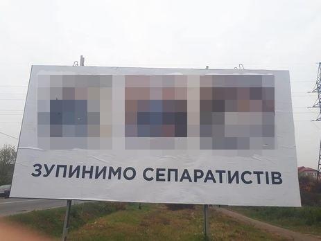 Судитимуть жительку Мукачева, яку підозрюють у розпалюванні міжнаціональної ворожнечі